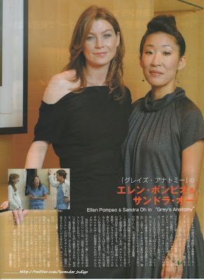 sandra oh ellen pompeo  japan tokyo