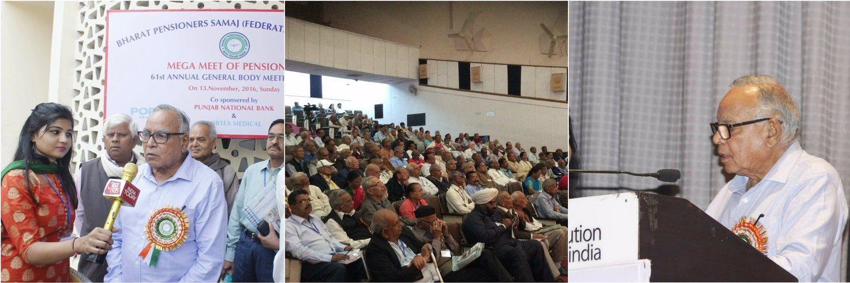 Pensioners Samaj