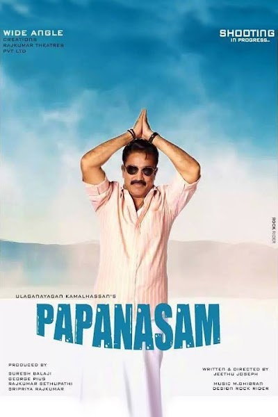 Papanasam Review, Rating, Box Office Collection