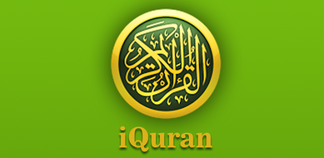 IQuran Pro v2.4.4 APK For Android Free Download