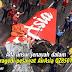 Nahas QZ8501, Perancis buka siasatan kemungkinan ada unsur jenayah