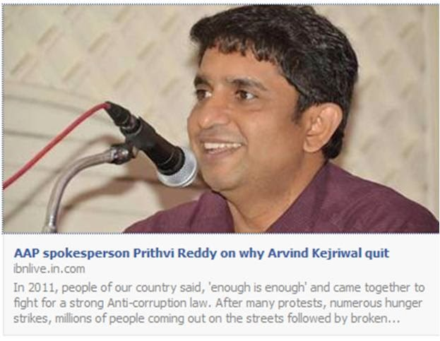 http://ibnlive.in.com/news/aap-spokesperson-prithvi-reddy-on-why-arvind-kejriwal-quit/452263-81.html