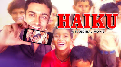 haiku a pandiraj movie