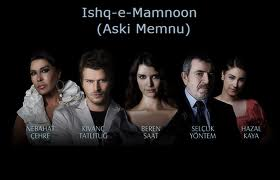 Labels: ishq-e-mamnoon images , ishq-e-mamnoon song , ishq-e-mamoon