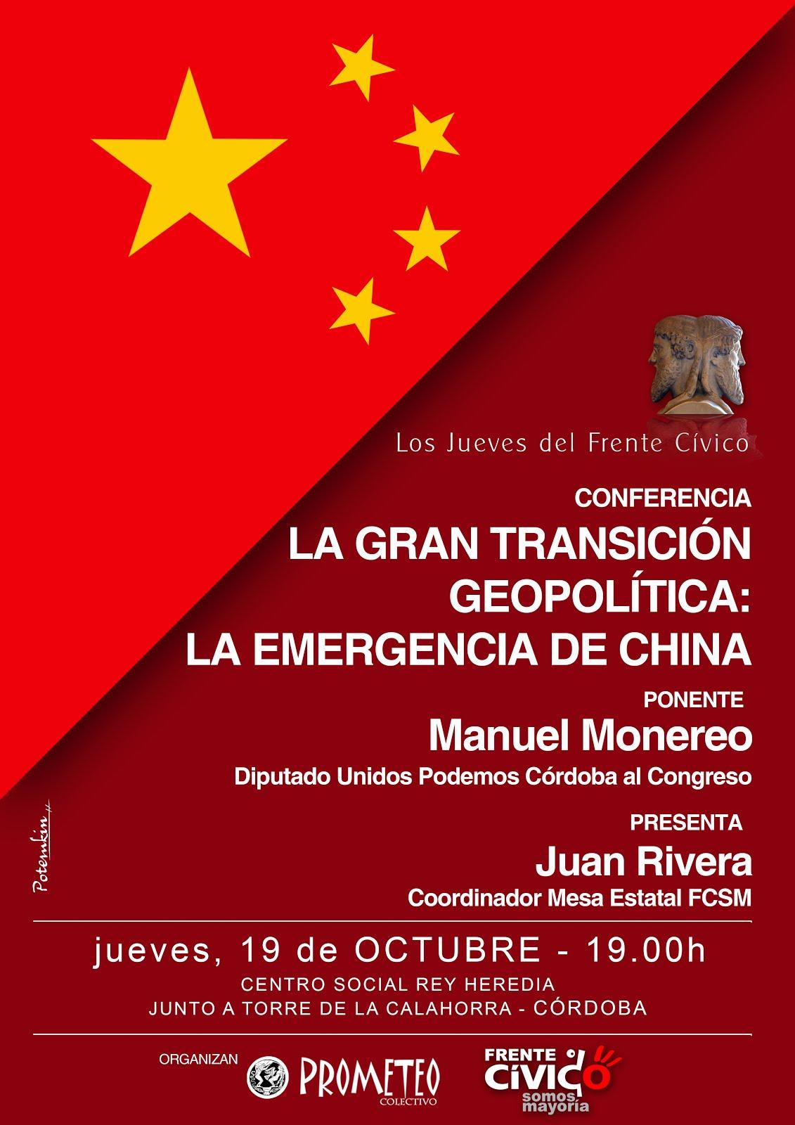 Los Jueves del FCSM Córdoba