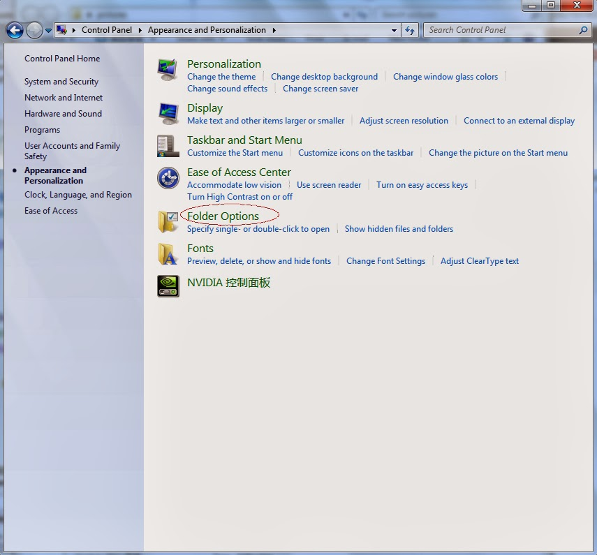 how to clear all temp files in windows 8