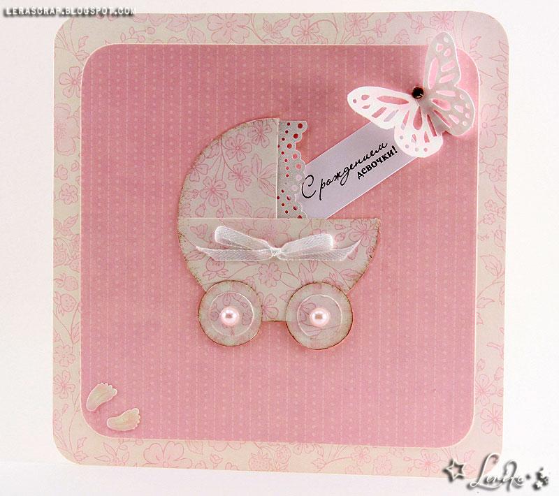 Открытки с новорожденным