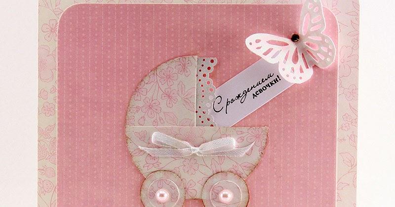 Как подписать открытку для новорожденного 118