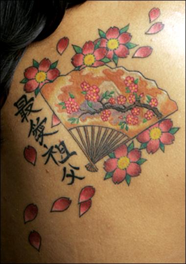 Tatuajes de flores japonesas -9