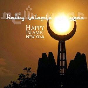 Gambar Ucapan Selamat Tahun Hijriah 1436 H Happy Islamic New Year 2014