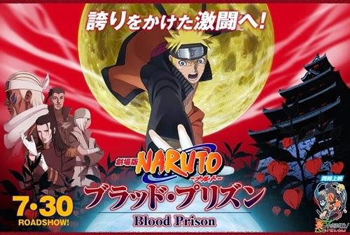 NARUTO THE MOVIE 8 นารูโตะ เดอะมูฟวี่ 8 ตอน พันธนาการแห่งเลือด (พากย์ไทย)
