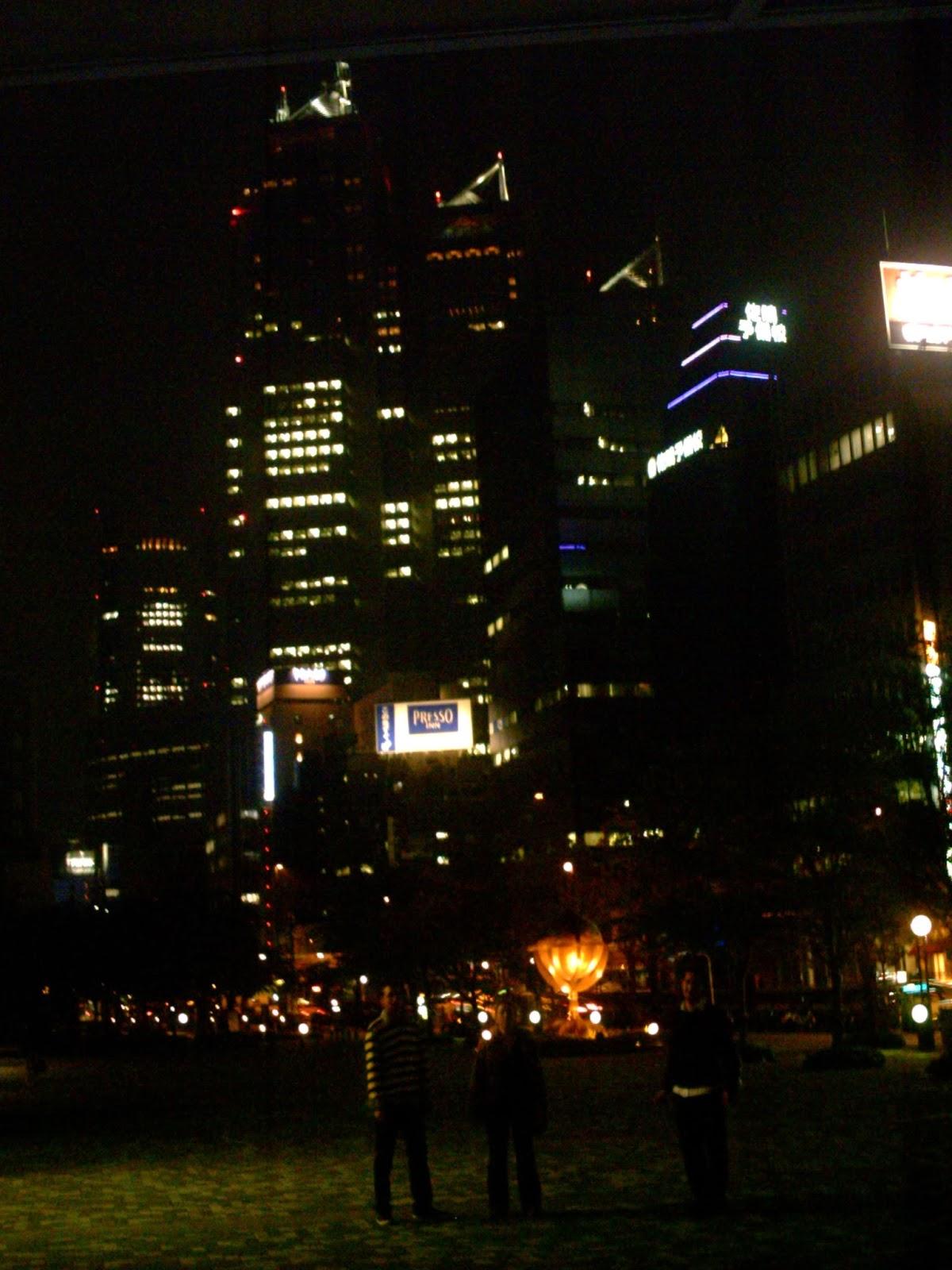 Shinjuku: Park Hyatt de Tokio (Tokyo), Japon