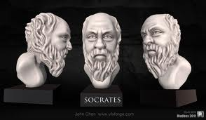the definition of knowledge according to socrates Socrates developed the dialectical process for gaining knowledge he used an inductive method of argumentation in order to develop universal definitions this was his approach to the truth that would be perfected by plato.