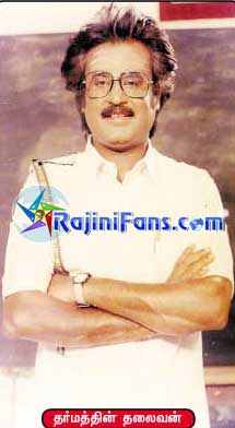 Super Star Rajinikanth Pictures 20