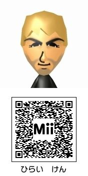 平井堅のMii QRコード トモダチコレクション新生活