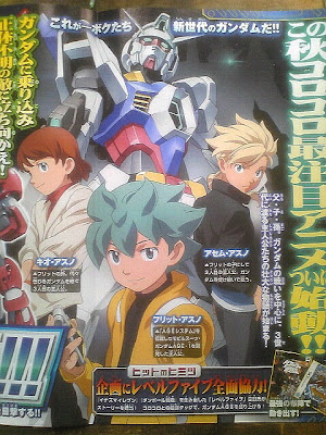 gundam age new gundam series