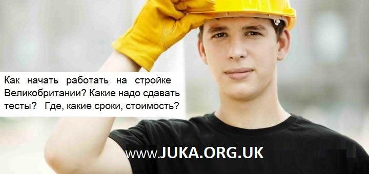 CSCS Test на русском