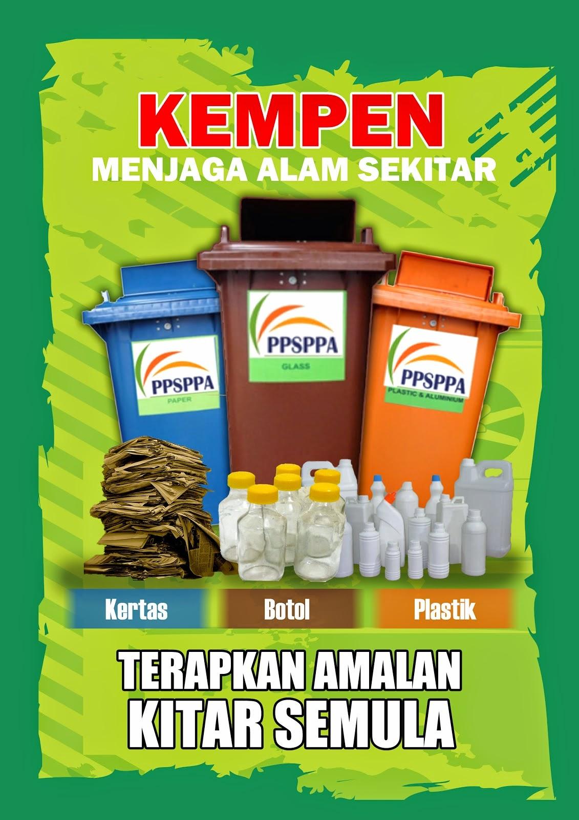 KEMPEN 3R