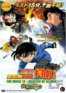 Thám Tử Conan 15: 15 Phút Tĩnh Lặng - Detective Conan Movie 15: Quarter Of Silence poster