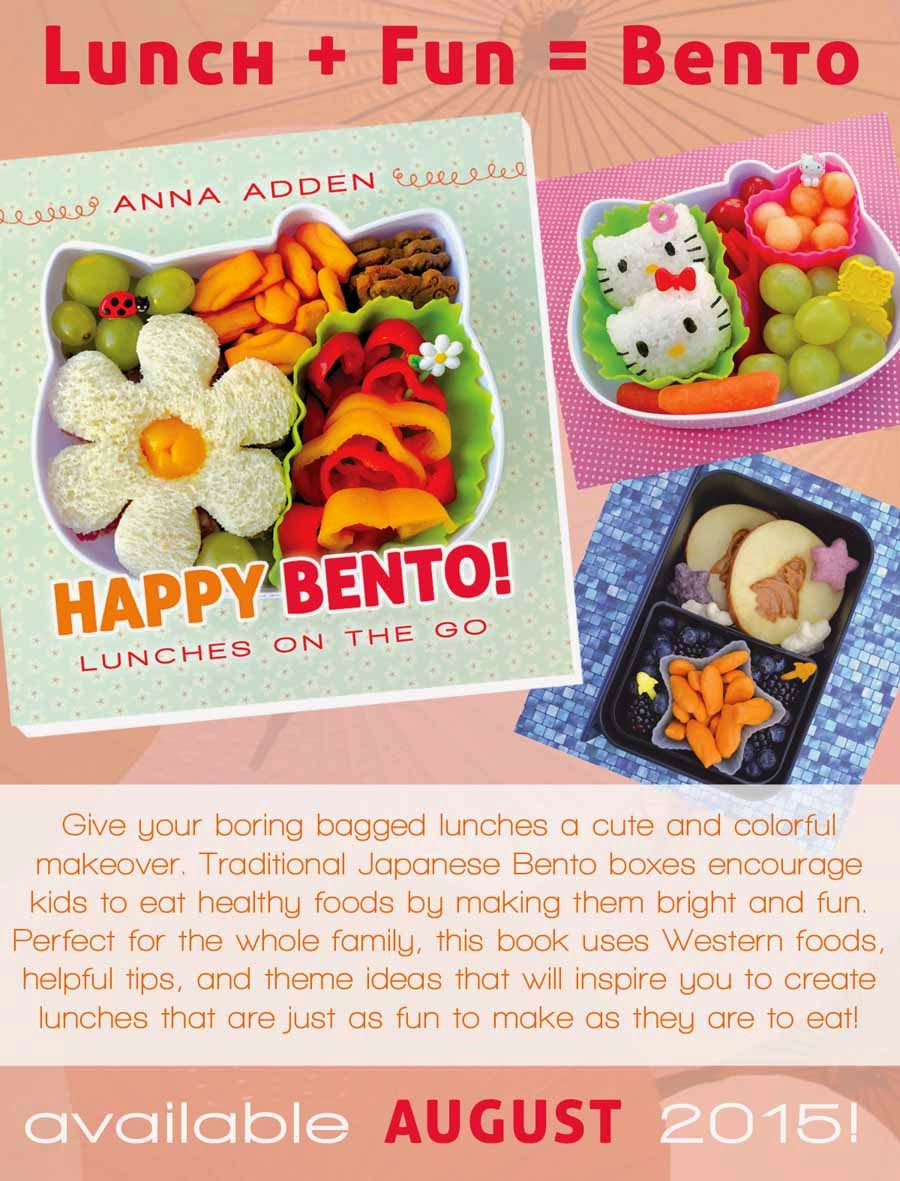 introducing my book happy bento becoming a bentoholic. Black Bedroom Furniture Sets. Home Design Ideas