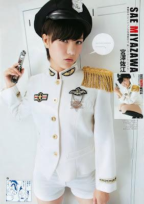 AKB48 TEAM KAMEARI