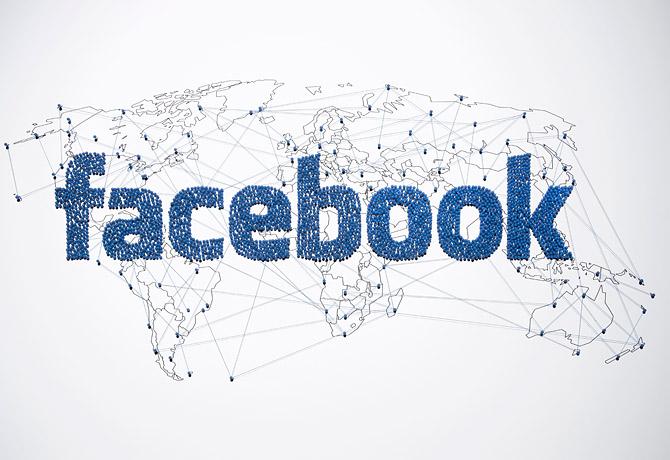 """Awas """"Virus Facebook"""" Mengintai Anda!"""