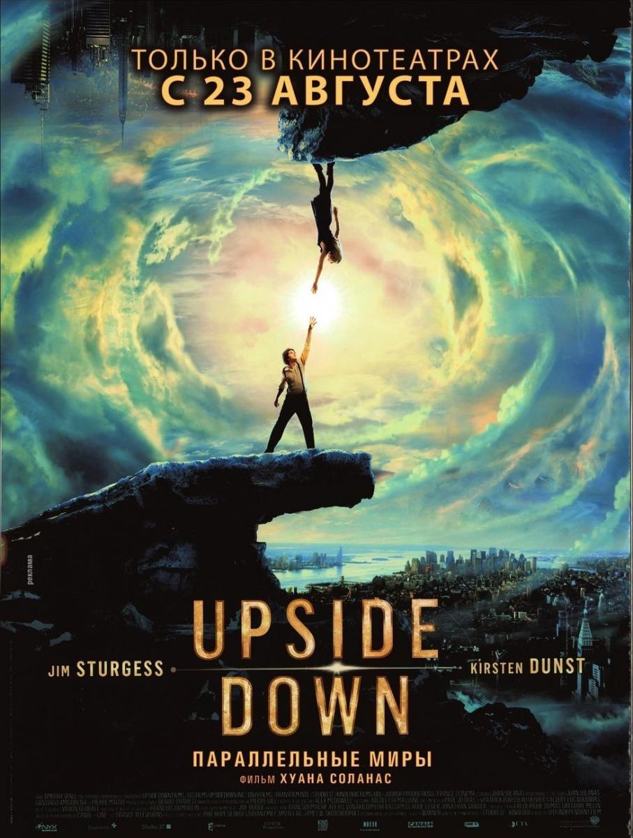 Upside Down (2012) - นิยามรักปฏิวัติสองโลก [VCD Modified][พากยไทย]