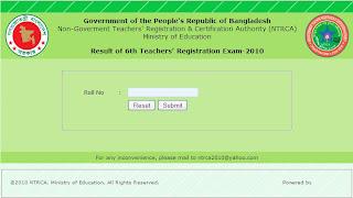 Teachers Registration Ntrca Examination Result Published - Ajilbab.Com