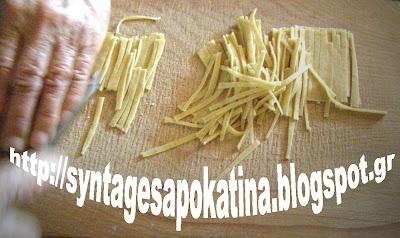 χυλοπίτες, ένα εύκολο και νόστιμο φαγητό http://syntagesapokatina.blogspot.gr