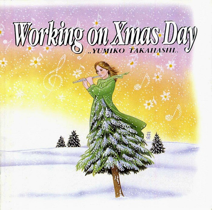 Takahashi Yumiko 高橋由美子 - WORKING ON X'MAS DAY