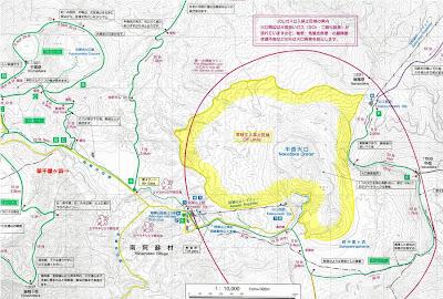 熊本の阿蘇山が噴火警戒レベル2