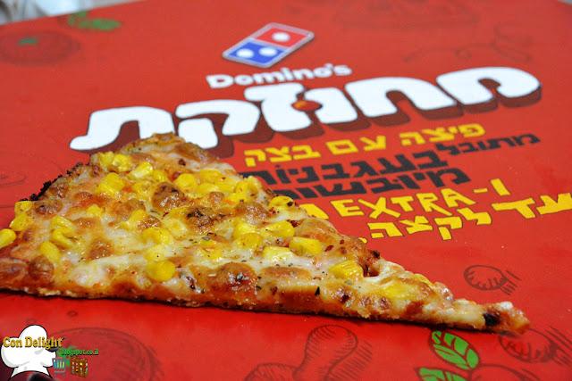 פיצה מחוזקת עגבניות reinforced tomato pizza