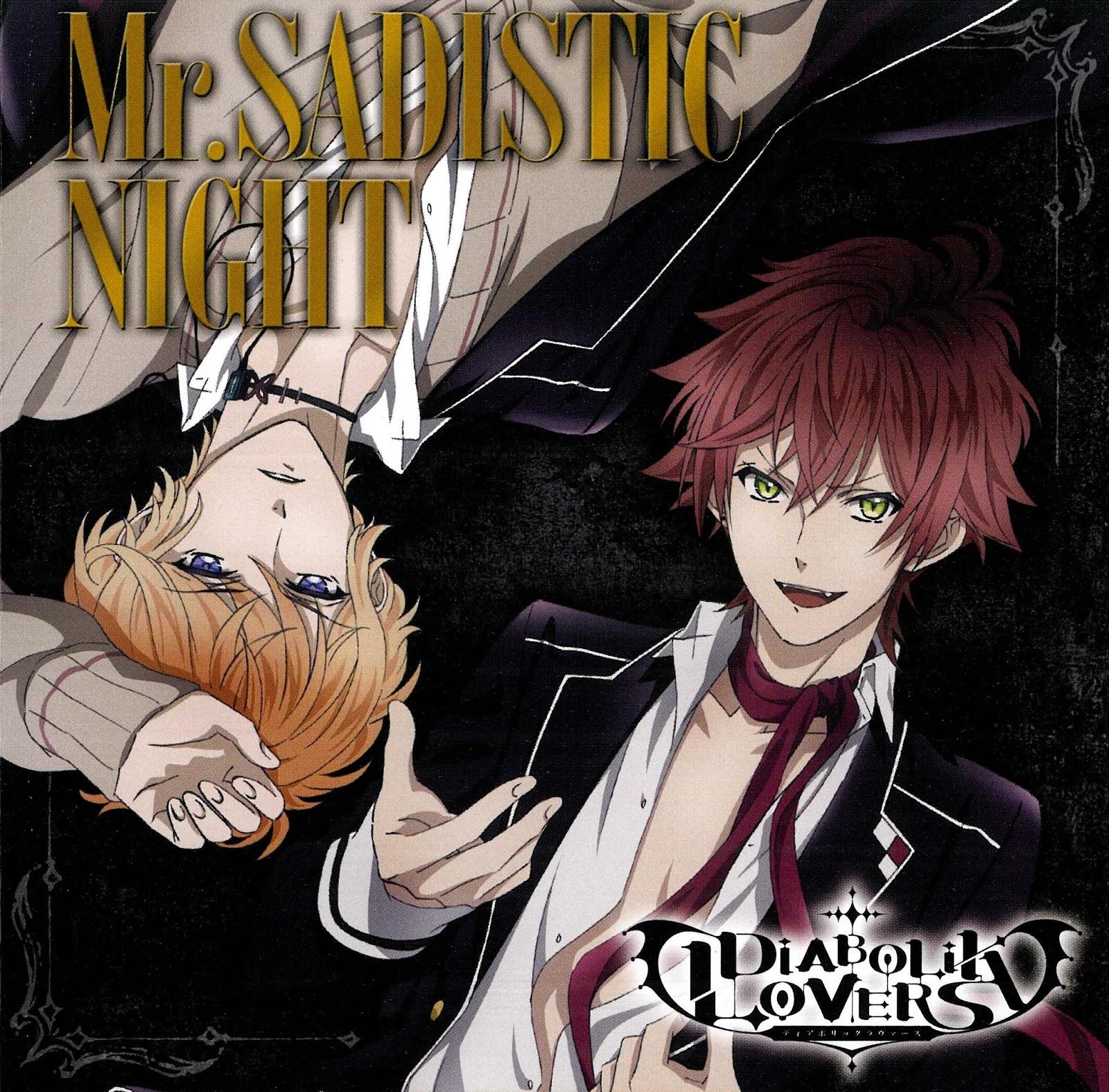Diabolik Lovers Sadistic Night : 漢字クロス : 漢字