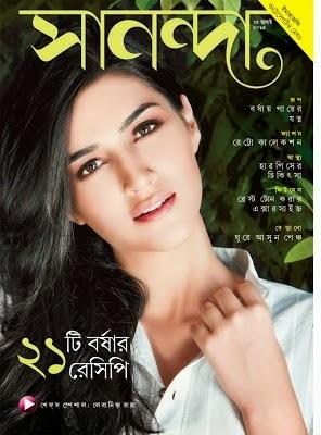 Free Download Sananda Magazine 15 July 2014 Latest