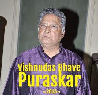 Vikram Gokhale to receive Vishnudas Bhave Puraskar 2015