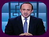 -برنامج 90 دقيقة يقدمه أحمد الشاعر حلقة يوم السبت 28-5-2016