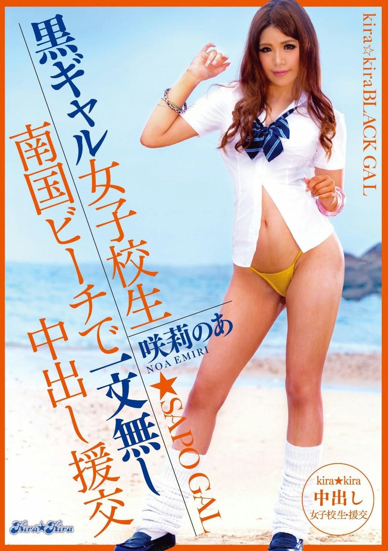 【hewenbin57】【SEX8.cc】WNZ352 漂亮女大學生的性交~七緒果帆 ...3個不知名的女優懇請AV達人解答