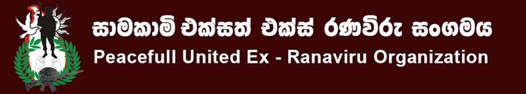 Peacefull United Ex - Ranaviru Organization