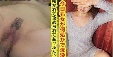 [JAV UNCENSORED] 1251 Prey female Mariko Yamamoto