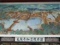 中島、円通寺へと続く二つの橋が架けられていた。