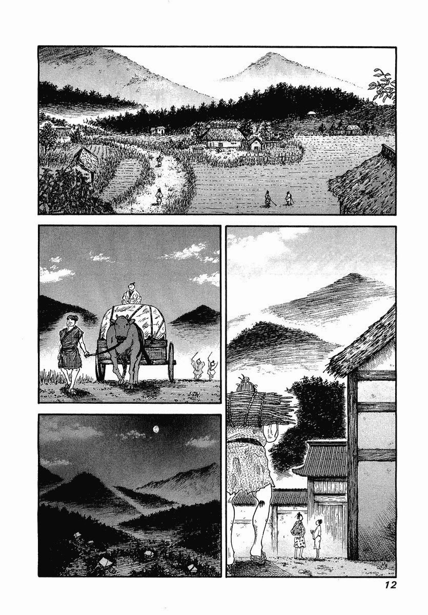 Kingdom – Vương Giả Thiên Hạ chap 1 Trang 15
