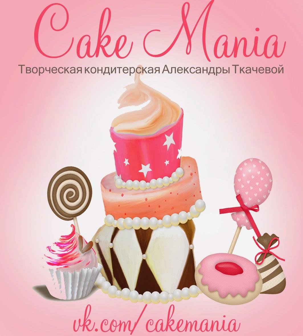 Cake Design by Aleksandra Tkacheva