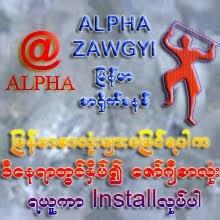 Window (32-bit & 64-bit) အတြက္ Zawgyi Font နဲ႔ Keyboard