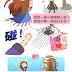 [試玩] 手機上也有精美3D武俠RPG!《魅妖》