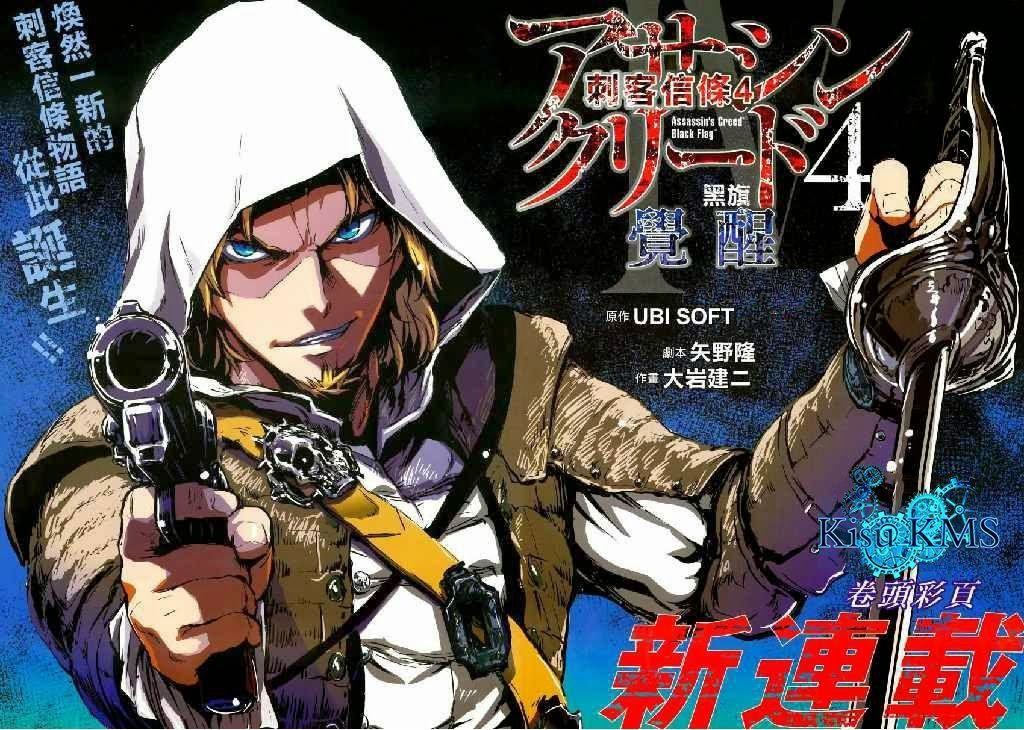 LE NOVITA' PLANET MANGA 2015 ANNUNCIATE A LUCCA COMICS AND GAMES - Assassin's Creed