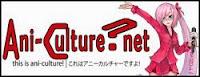 Ani Culture!