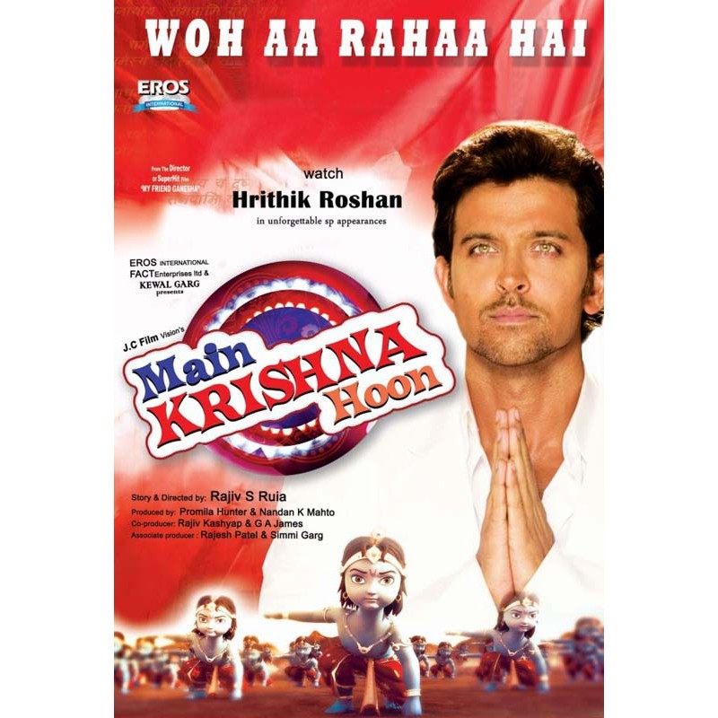 main krishna hoon full movie  hd