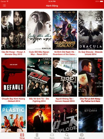 watch new movies ios