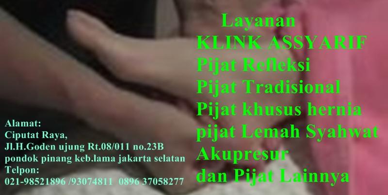 Poto Cw Pijat Plus2
