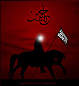 Ya Hussain (a.s)